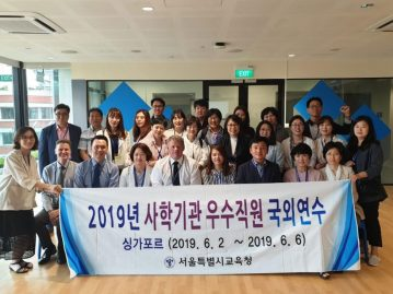 Visit-by-Seoul-Metropolitan-Office-of-Education,-Korea